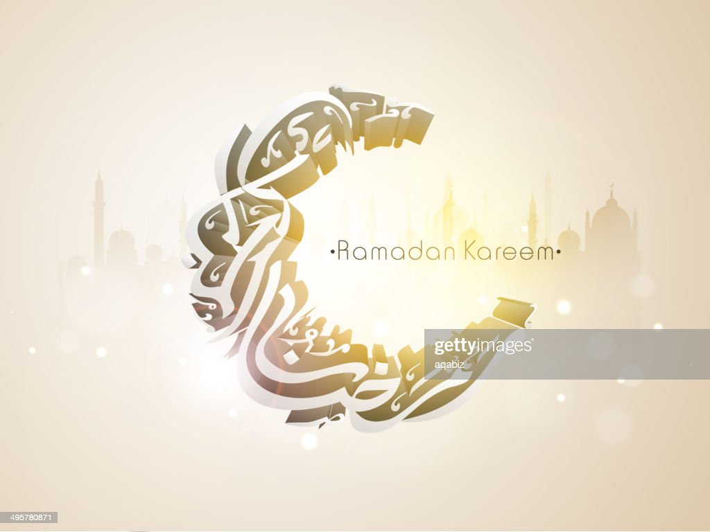Arabic text Ramadan Kareem in crescent shape on shiny background.