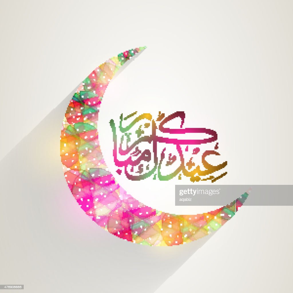 Arabic text with colorful moon for Eid celebration.