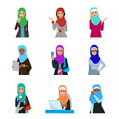 Arabic woman adult character Asia nationality islamic girl face in hijab vector illustration