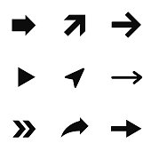 Arrow set vector illustration