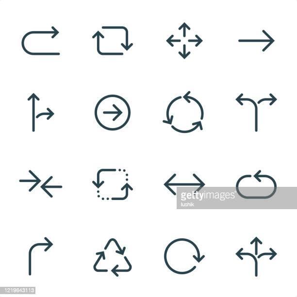 矢印 - ピクセルパーフェクトユニカラーラインアイコン - 分かれ道点のイラスト素材/クリップアート素材/マンガ素材/アイコン素材