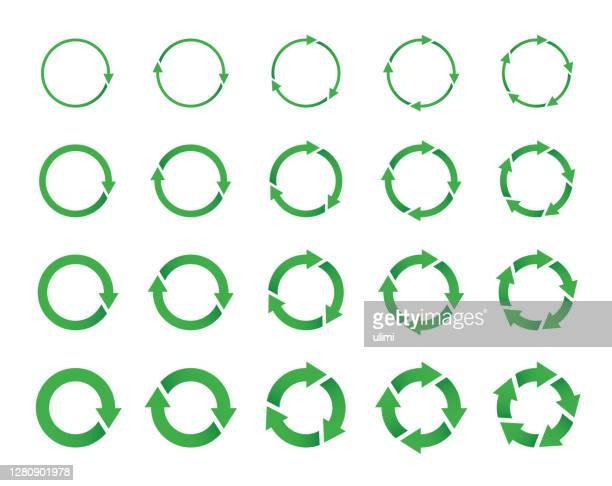 矢印 - 繰り返し点のイラスト素材/クリップアート素材/マンガ素材/アイコン素材
