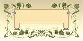 Art Nouveau Decorative Page