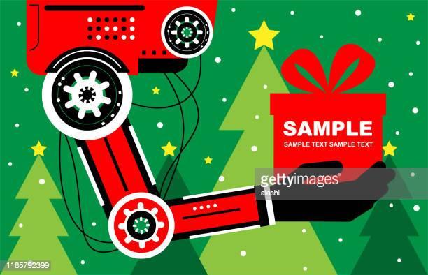 クリスマスプレゼントギフトボックスを運ぶ人工知能ロボット(ロボットアーム) - クリスマスマーケット点のイラスト素材/クリップアート素材/マンガ素材/アイコン素材