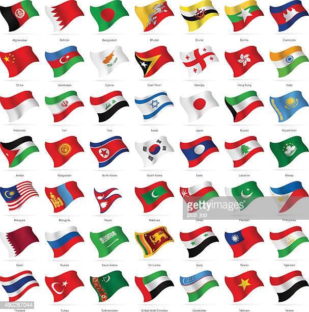 asia - waving flags - illustration - japanese flag stock illustrations, clip art, cartoons, & icons