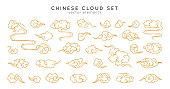 Asian cloud set. Traditional cloudy ornaments in chinese, korean and japanese oriental style.  Set of vector decoration retro elements. Sky collection isolated on white background.