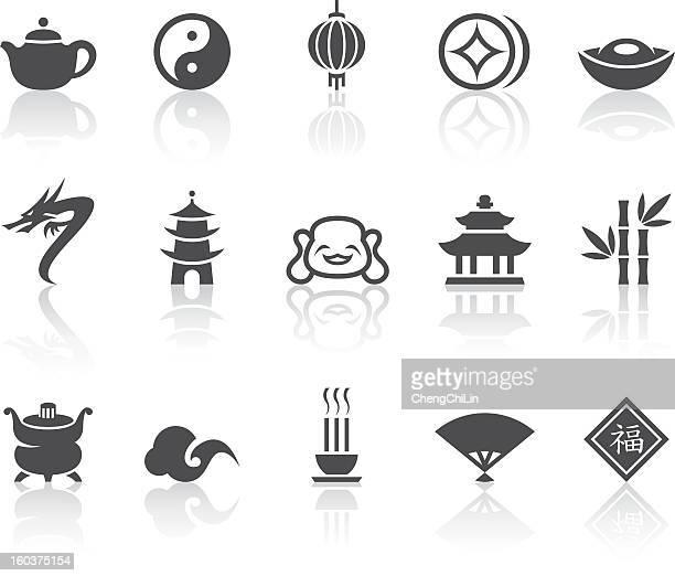 Asiatique Simple série d'icônes, Noir