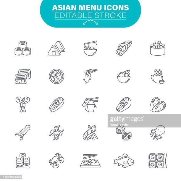 アジア言語のメニュー アイコン - 寿司点のイラスト素材/クリップアート素材/マンガ素材/アイコン素材
