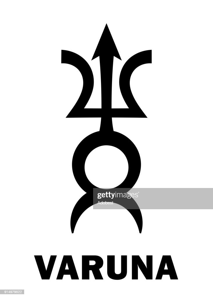 Astrology Alphabet: VARUNA, massive trans-neptunian planetoid. Hieroglyphics character sign (single symbol).