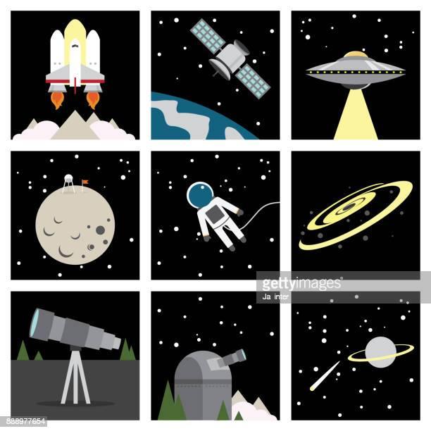 ilustraciones, imágenes clip art, dibujos animados e iconos de stock de conjunto de iconos ilustración de astronomía - galaxia espiral