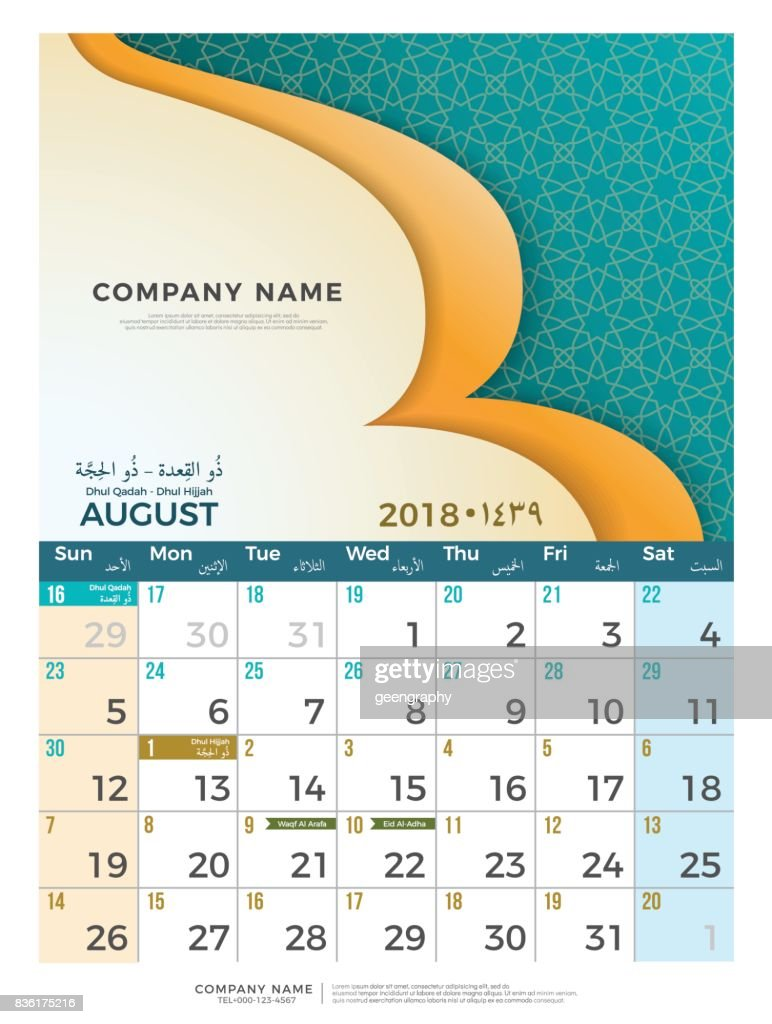 08 August Hijri 1439 to 1440  islamic calendar 2018 design template. Simple minimal elegant desk calendar hijri 1439, 1440 islamic pattern template with colorful graphic on white background