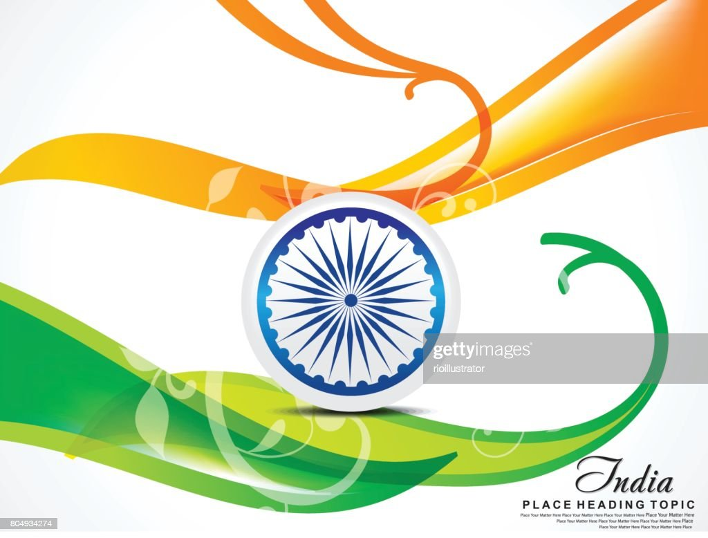 15 august indian independence day wave abstract vector illustration