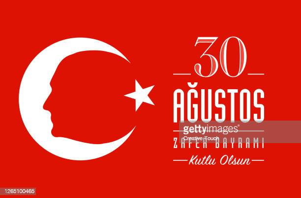 8月30日、トルコ勝利記念日 - 八月点のイラスト素材/クリップアート素材/マンガ素材/アイコン素材