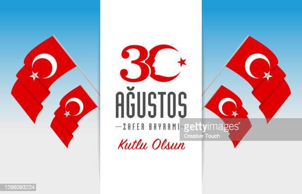 8月30日、トルコ勝利記念日 - 数字の30点のイラスト素材/クリップアート素材/マンガ素材/アイコン素材