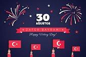 30 August zafer bayrami Victory day Turkey greeting card.