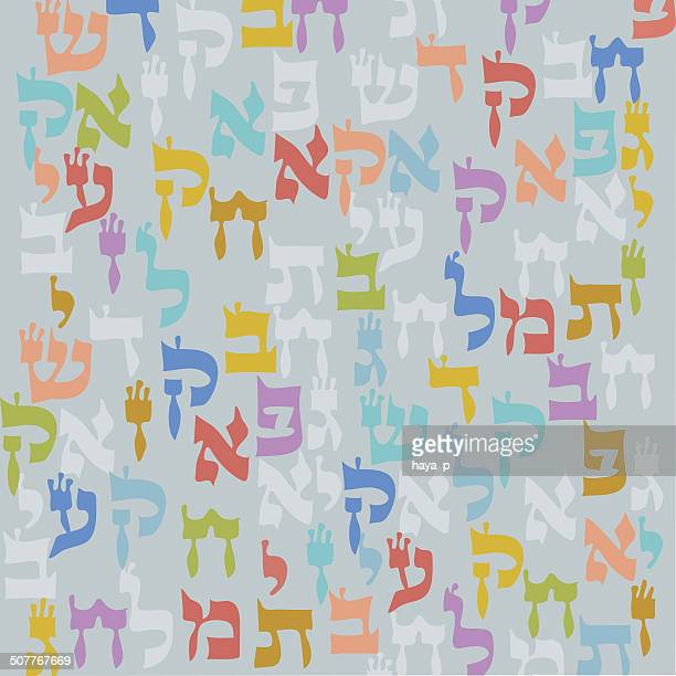 background and hebrew letters - hebrew script stock illustrations, clip art, cartoons, & icons
