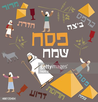 Background With Torah And Symbols Of Passover Exodus Vector Art