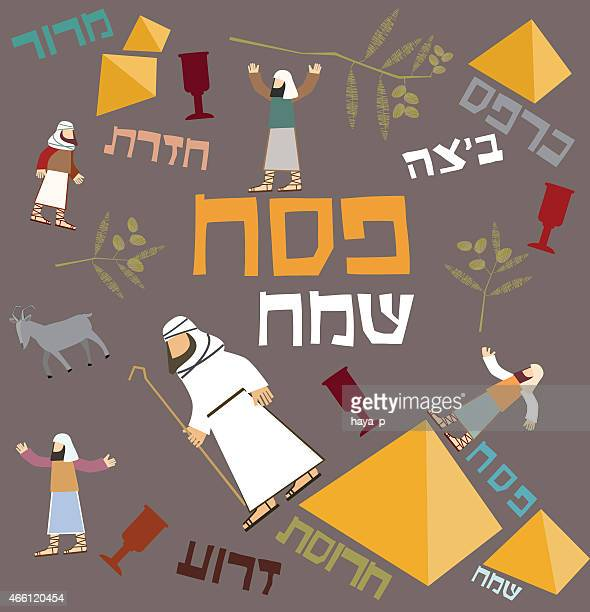 Background With Torah And Symbols Of Passover, Exodus