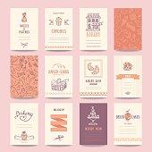 Bakery, Coffee Shop Business Cards, Menu Templates