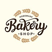 Bakery emblem template design