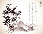 Bamboo tree and mountains hand drawn with ink in vintage