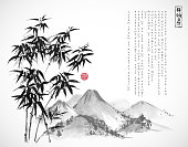 Bamboo tree and mountains hand drawn with ink on white