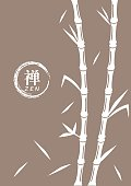 Bamboo Vector Illustration with Religious Zen Symbol