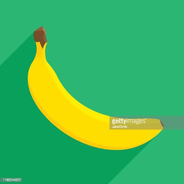 バナナ アイコン フラット - 生点のイラスト素材/クリップアート素材/マンガ素材/アイコン素材