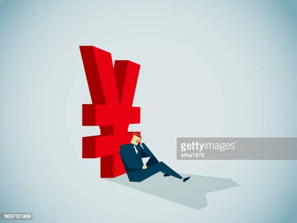 倒産 - 中国元記号点のイラスト素材/クリップアート素材/マンガ素材/アイコン素材