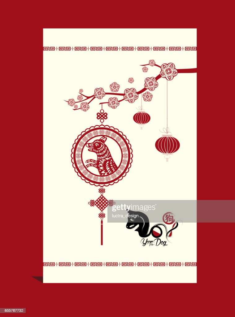 Banner Sketch Dog Symbol Chinese Happy New Year 2018 Vector Art