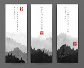 Banners with forest trees on mountains in fog. Contains hieroglyphs - happiness, eternity. Traditional oriental ink painting sumi-e, u-sin, go-hua.