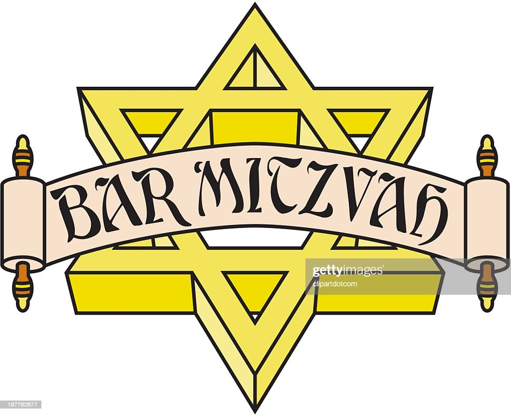 Bar mitzvah emblem vector art getty images bar mitzvah emblem vector art biocorpaavc Gallery