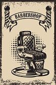 Barber shop. Barber chair on grunge background. Design element for poster, emblem, label, t shirt. Vector illustration