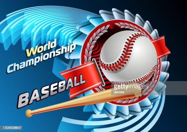 野球 - スポーツ競技の勝者点のイラスト素材/クリップアート素材/マンガ素材/アイコン素材
