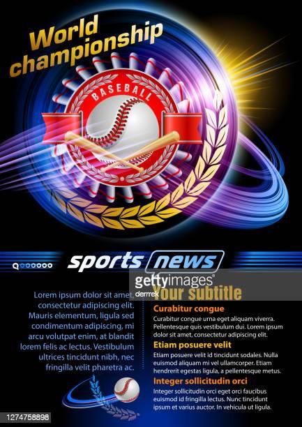 野球 - 出場者点のイラスト素材/クリップアート素材/マンガ素材/アイコン素材