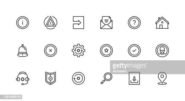 基本インタフェース、設定、ユーザ、ロケーション、保護アイコン - ソフトウェアアップデート点のイラスト素材/クリップアート素材/マンガ素材/アイコン素材