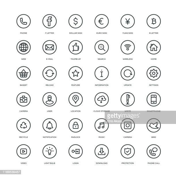 基本的な web アイコン - ドル記号点のイラスト素材/クリップアート素材/マンガ素材/アイコン素材