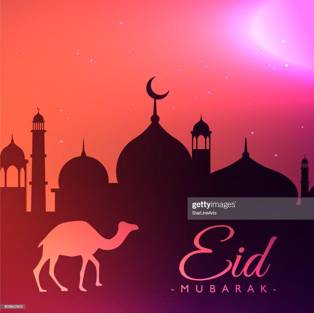 beautiful eid festival greeting background