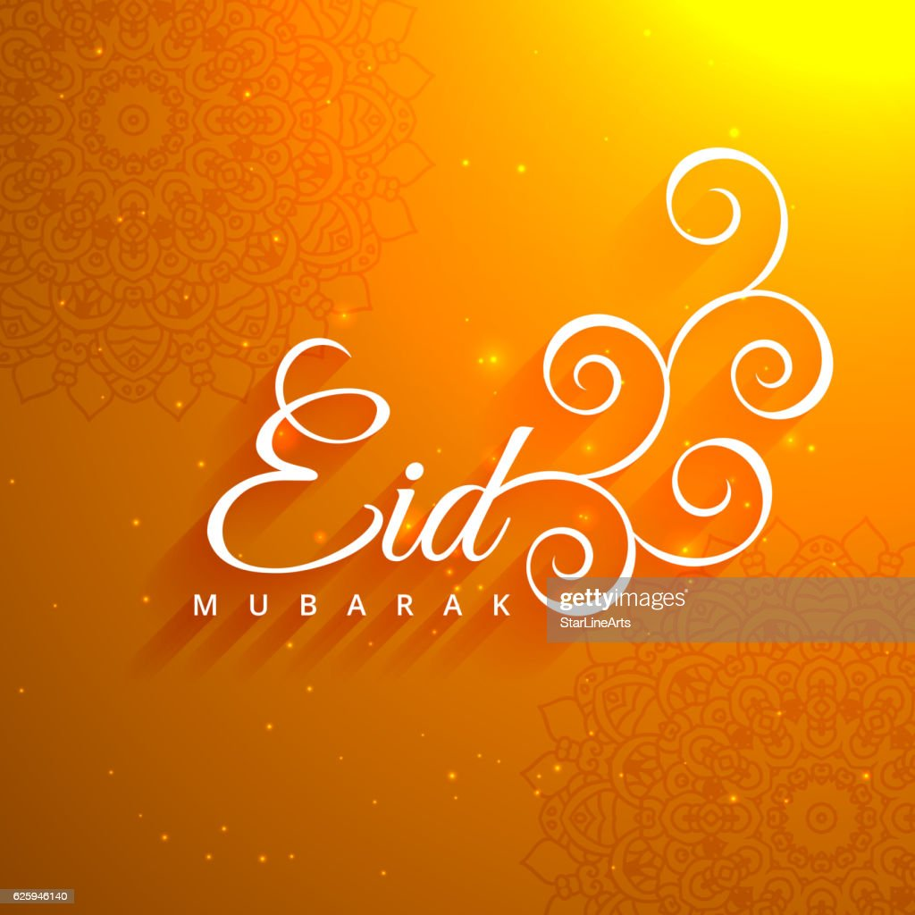 beautiful eid festival greeting