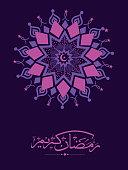 Beautiful greeting card for Eid Mubarak celebration.