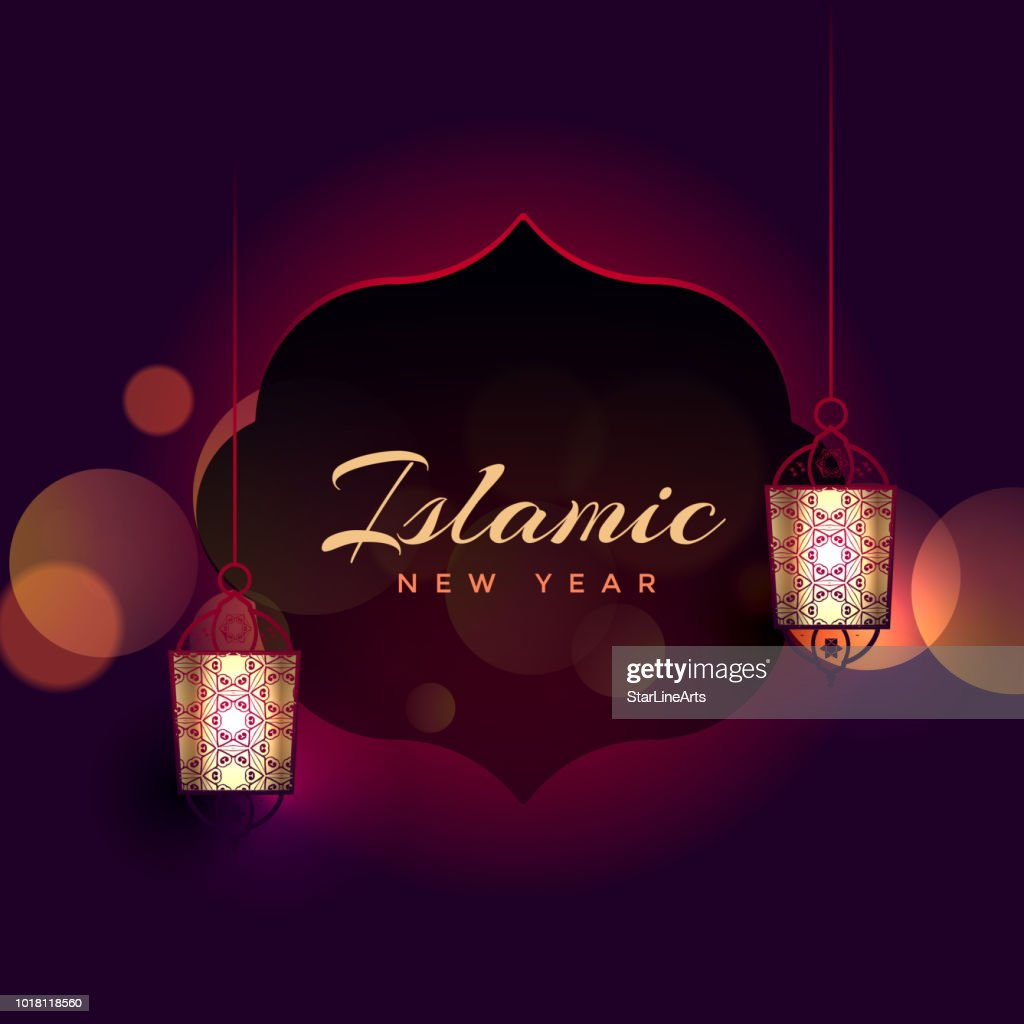 beautiful islamic new year background with hanging lamps