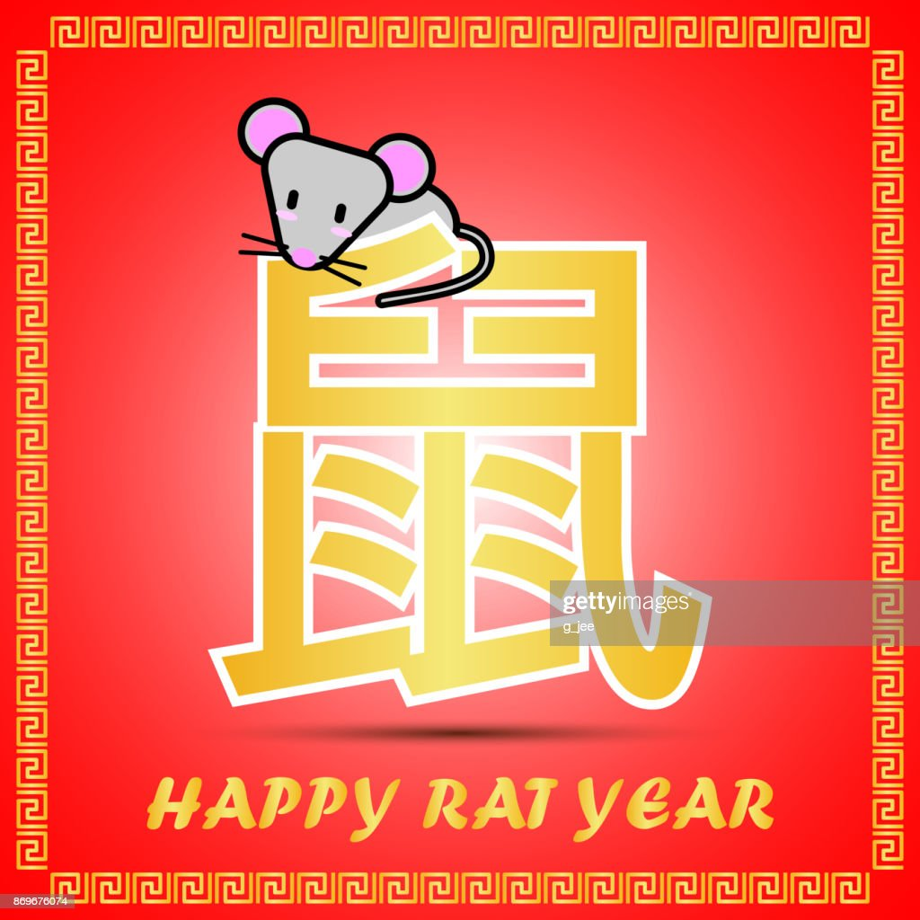 Big golden Chinese word symbol icon of Chinese Zodiac calendar with cute cartoon character for Rat year on red background