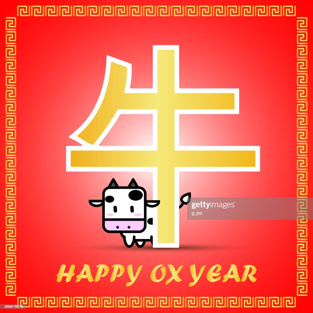Big golden Chinese word symbol icon of Chinese Zodiac calendar with cute cartoon character for Ox year on red background