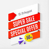 Big Super sale special offer, banner template. 50% off.