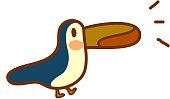 bird is standing