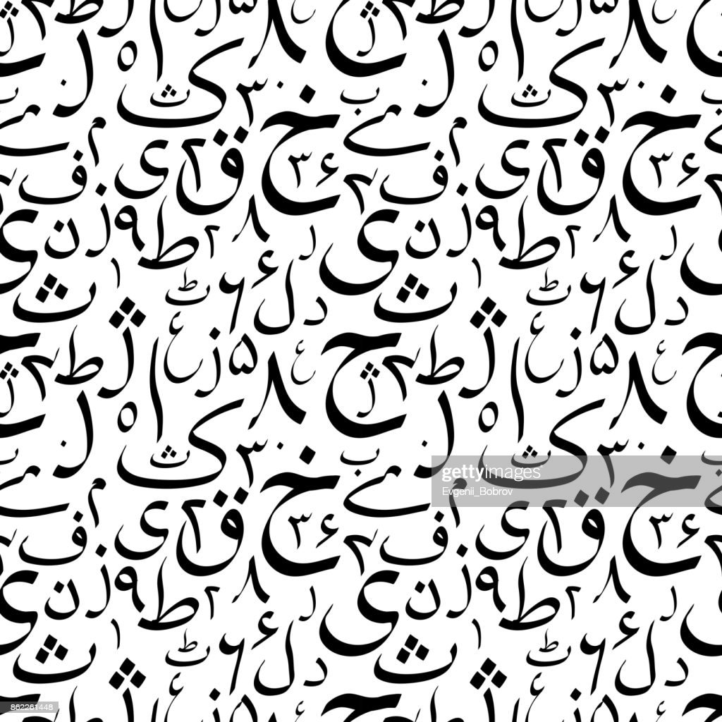 Black calligraphy Urdu alphabet letters on white, abstract seamless pattern