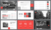 Black, red, and white elements for slide templates