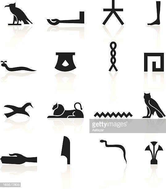Black Symbols - Hieroglyphics