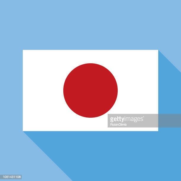 blue japan flag icon - japanese flag stock illustrations, clip art, cartoons, & icons