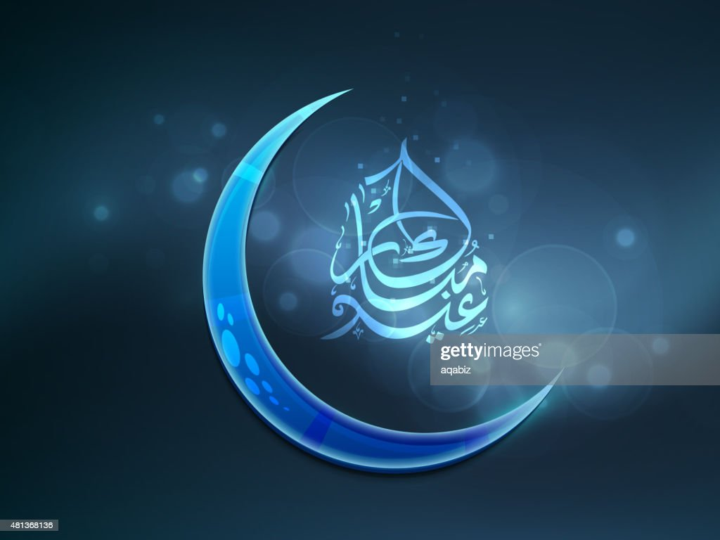 Blue moon with Arabic text for Eid celebration.